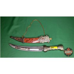 "Curved Ornate Dagger & Sheath (14"" Total Length)"