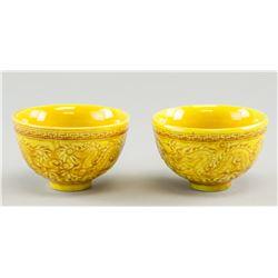 Pair Chinese Yellow Porcelain Dragon Cup Hongzhi