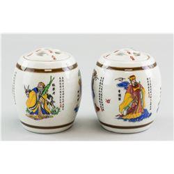Pair Chinese Famille Rose Porcelain Jar Jurentang