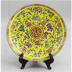 Chinese Famille Rose Porcelain Plate Qianlong Mark