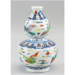 Chinese Doucai Porcelain Gourd Vase Heghua MK