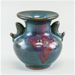 Chinese Junyao Flambe Glazed Porcelain Vase