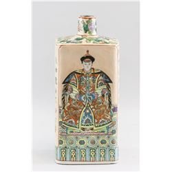 Chinese Porcelain Emperor and Empress Vase Jiaqing