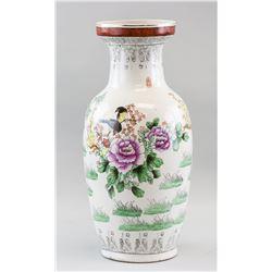 Chinese Republic Famille Rose Porcelain Vase