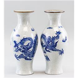 Pair Chinese Blue & White Porcelain Vase Guan MK