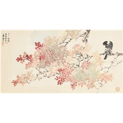 Chinese Watercolor on Paper Perched Bird Signed