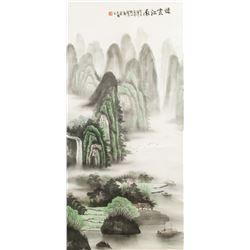 Liu Yu 20th C. Chinese Watercolor Landscape
