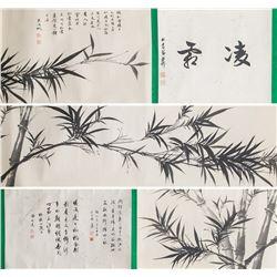 Hu Wufan 1894-1968 Chinese Print Bamboo