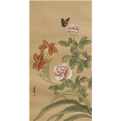 Chinese Watercolor Flower KINMING GLASS & FRAMES