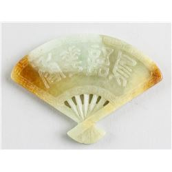 Chinese Hetian Jade Carved Fan Toggle