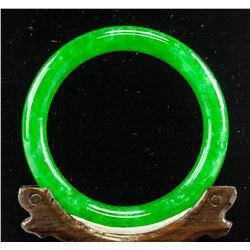 Fine Burma Green Jadeite Carved Bangle