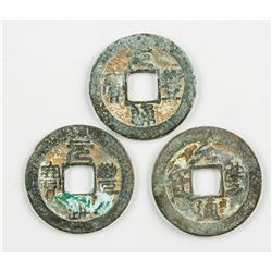 1078-1085 Northern Song Yuanfeng Tongbao 3 PC
