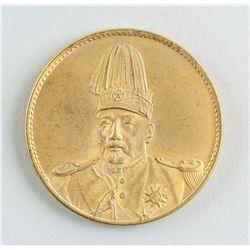 1916 Chinese Copper Gold Dragon Hongxian Coin