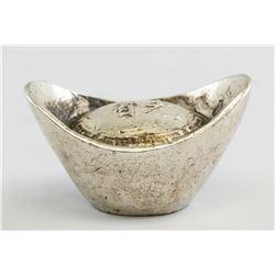 Chinese Silver Boat Money Guangxu Mark