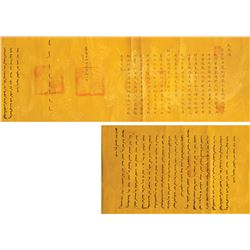 1809 Chinese Imperial Edict Jiaqing