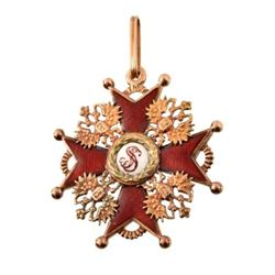 Russian Imperial 14K Gold Enameled Cross Medal