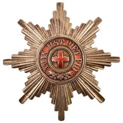 Russian Empire Breast Star Civil Division Medal