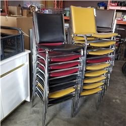 17 STACKING RECEPTION CHAIRS