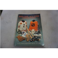 ESSO NHL ALL-STAR COLLECTOR BOOKLET W/ CARDS