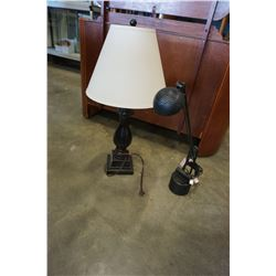 BLACK TABLE LAMP AND ADJUSTABLE TABLE LAMP