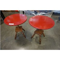 PAIR OF PAINTED END TABLES