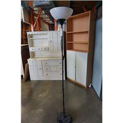 BLACK IKEA FLOOR LAMP