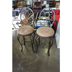 PAIR OF MODERN SWIVEL CHAIRS