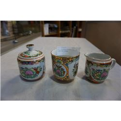 HAND PAINTED CHINESE MUG, AND CREAM AND SUGAR
