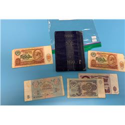 Vintage Russian Passport Holder and Russian Notes