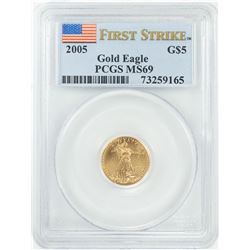 2005 $5 American Gold Eagle Coin PCGS MS69 First Strike