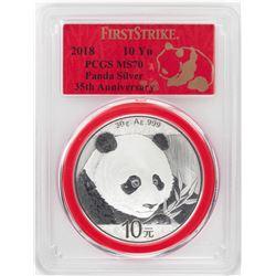 2018 China 10 Yuan Panda Silver Coin PCGS MS70 First Strike