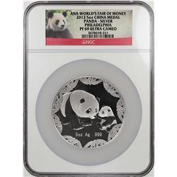 2012 ANA World Fair 5 oz. China Panda Silver Medal Coin NGC PF69 Ultra Cameo