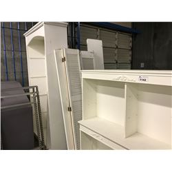 2 WHITE RETAIL DISPLAY CABINETS, 2 RETAIL DISPLAY STAGES, AND MISC. DISPLAY RACKS