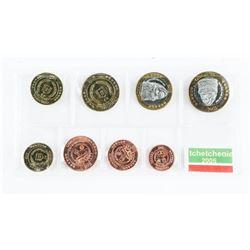 Tchetchenie 2004 UNC Coins
