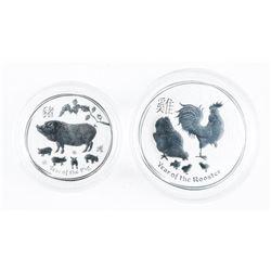 Lot (2) .9999 Fine Silver Lunar Year Coins 'PIG an