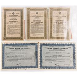 Estate Lot - Paper, Russian Certs, Notes and Stock