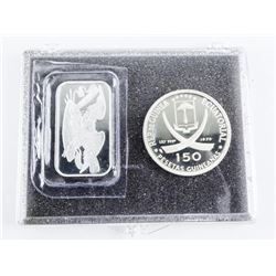 Lot (2) .9999 Fine Silver Bar and Coin