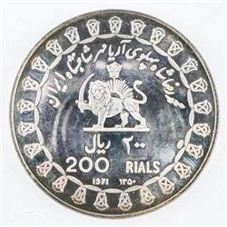 Iran 200 Rials KM # 1188 .9999 Fine Silver, 60 gra