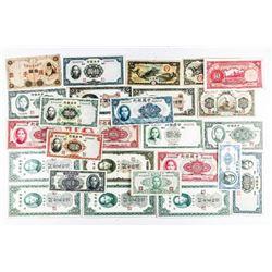 Estate Lot (26) China Notes Mixed