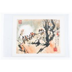 Estate Original Painting on Rice Paper. Signed. 10