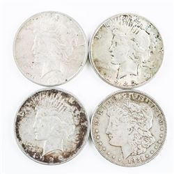 Group of (4) USA Silver Dollars: 1921, 1922, 1922,
