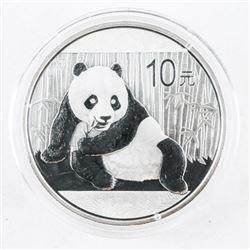 2015 .999 Fine Silver Proof 10 Yuan Panda Coins