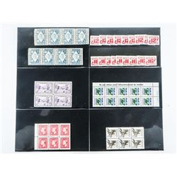 Estate Lot - Mint Canada Stamp Blocks