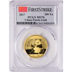 2017 China 200 Yuan Gold Panda Coin PCGS MS70 First Strike