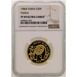 1986P China 50 Yuan Panda Gold Proof Coin NGC PF69 Ultra Cameo
