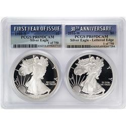 1986-S & 2016-W $1 Proof American Silver Eagle Coin Set PCGS PR69DCAM