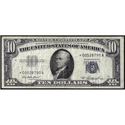 1953 $10 Silver Certificate Note