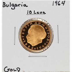 1964 Bulgaria 10 Leva Gold Coin