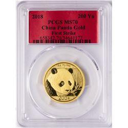 2018 China 200 Yuan Gold Panda Coin PCGS MS70 First Strike