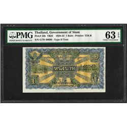 1928-33 Government of Siam Thailand Bank Note PMG Choice Uncirculated 63EPQ